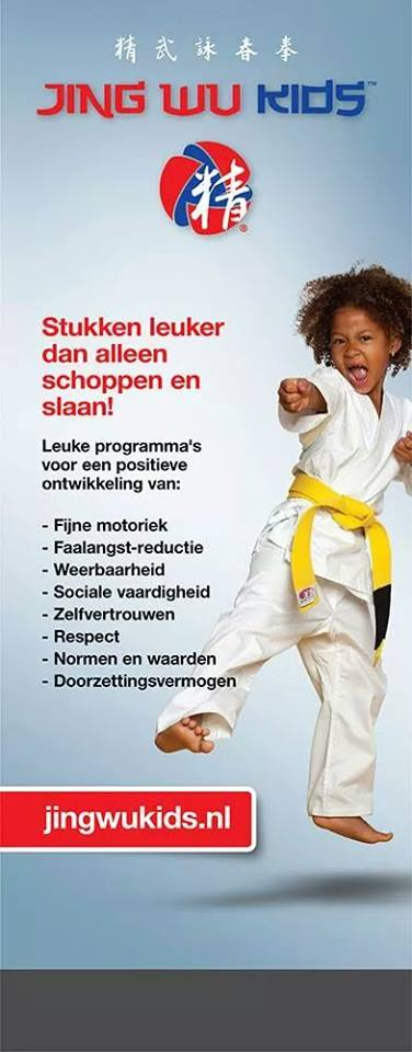 jing wu kids kung fu  zomerkamp Almere